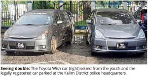cloned car
